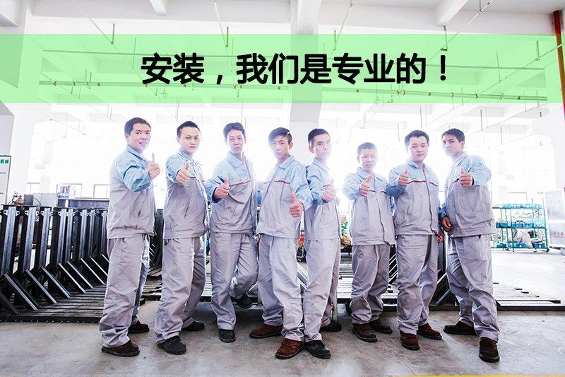口袋屋专业安装团队..jpg