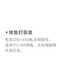 380_未标题-2_02
