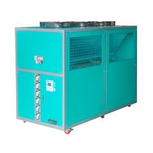 风冷式低温冷水机40HP