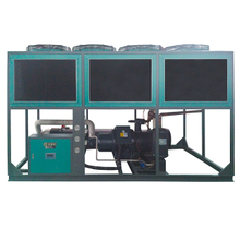 风冷螺杆式冷水机 40HP