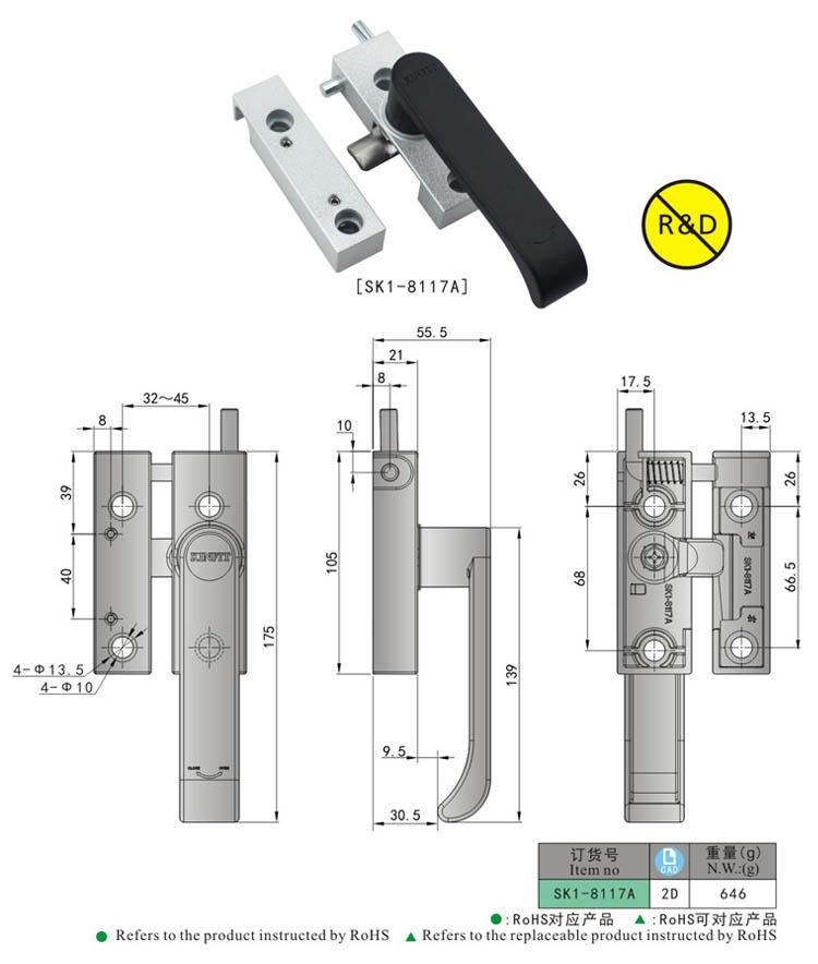 SK1-8117A尺寸.jpg