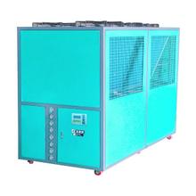 真空镀膜风冷冷水机50HP