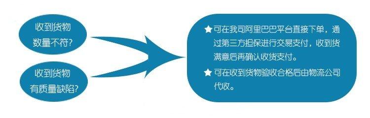 图片12_副本.jpg