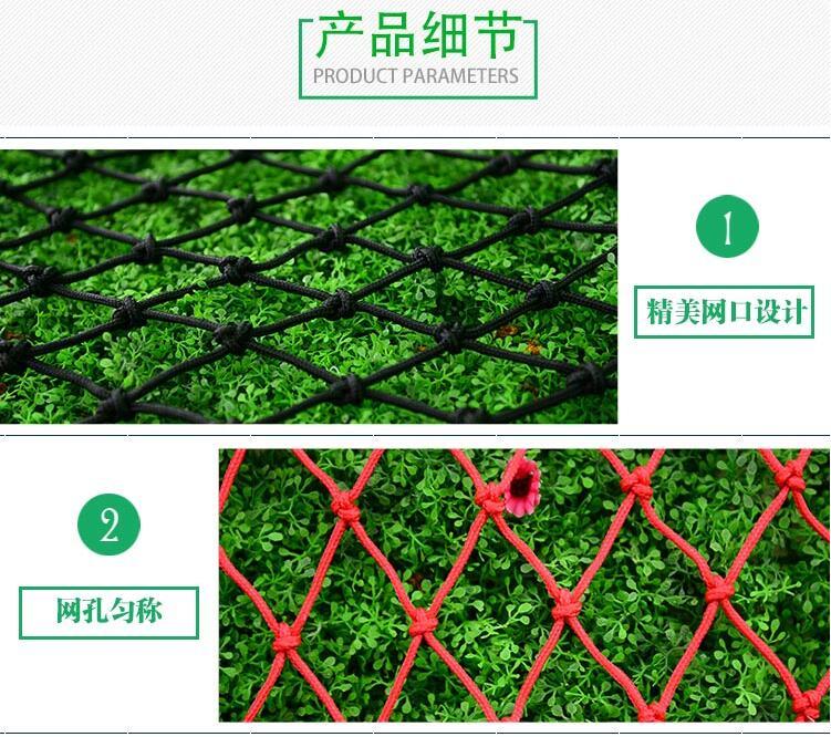 口袋屋彩虹树绳网材质细节展示.jpg