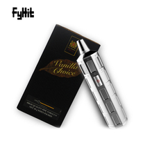 幹燒電子煙產品Fyhit O2電子煙烤煙器大煙霧