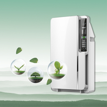 Air Purifier (CLA-01)