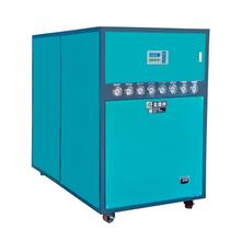 水冷式低温冷水机40HP