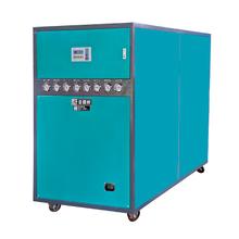 注塑机专用水冷式冷水机30HP