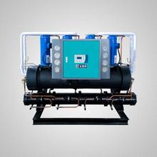 开放式冷水机30HP