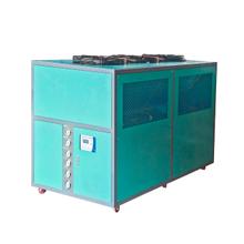 真空镀膜风冷冷水机15HP